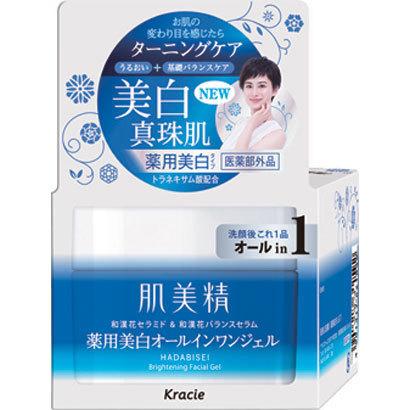 シミ予防、くすみに効果的!美白オールインワンジェル|肌美精ターニングケア美白