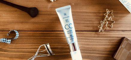 米肌の澄肌ホワイトCCクリームを口コミレビュー!40代の濃いシミ、ニキビ跡、毛穴で検証!