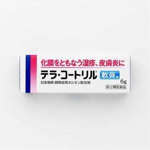 テラ・コートリル ※指定第2類医薬品(皮膚外用薬)