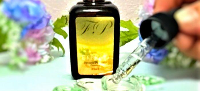 プラセンタ美容液のエテルノを口コミ!41歳主婦が2週間使ってみた結果!