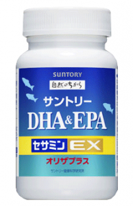 サントリーDHA&EPA