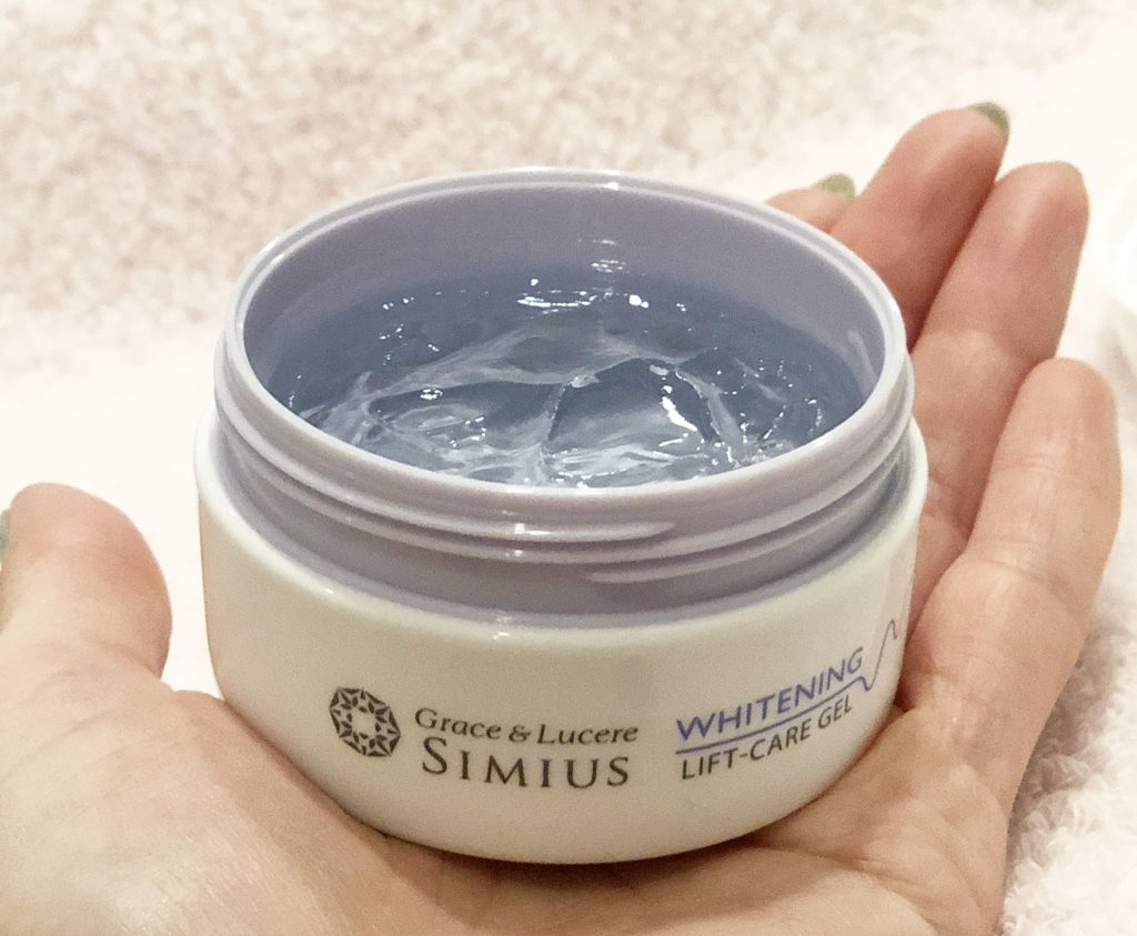 all-in-one-gel-simius