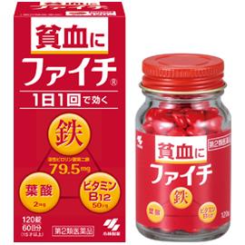 ファイチ(小林製薬)
