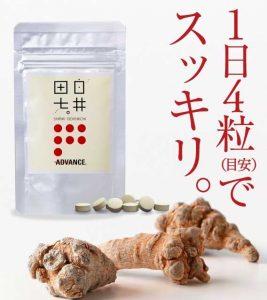 白井田七(さくらの森)