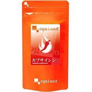 お徳用カプサイシン 270粒/約3ヶ月分(オーガランド)