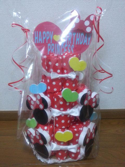 おむつケーキのデコレーション例2