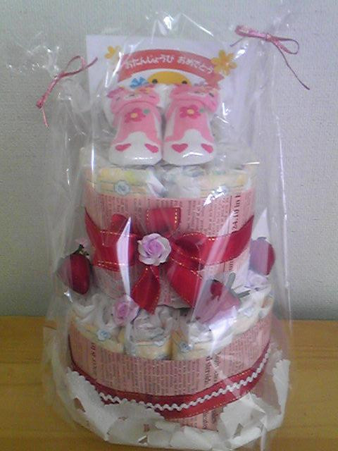 おむつケーキのデコレーション例1