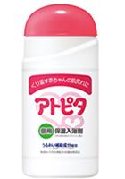 アトピタ(丹平製薬)