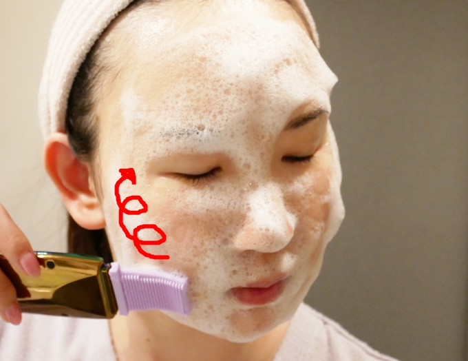 ロックリーンディスコ口コミ洗顔の方法