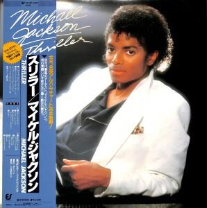 マイケルジャクソン/スリラー 12inch LP
