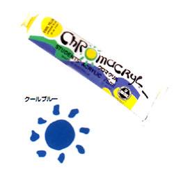 クロマクリル 75ml クールブルー(アシーナ)