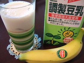 豆乳バナナ