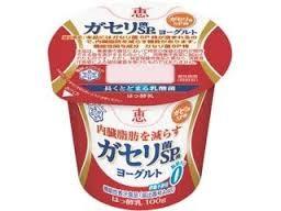 buruman-yogurt-yk07
