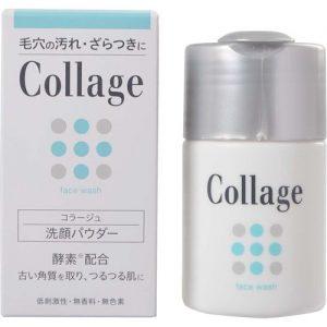 コラージュ洗顔パウダー(持田ヘルスケア)