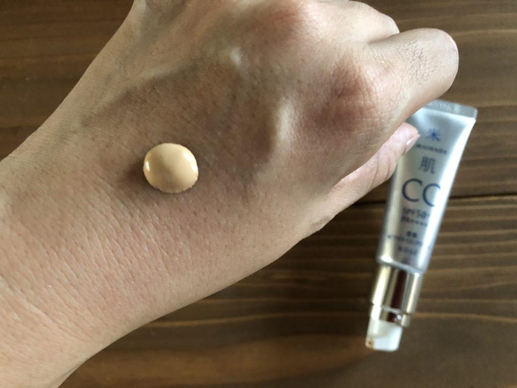 米肌澄肌ホワイトCCクリームのテクスチャー1