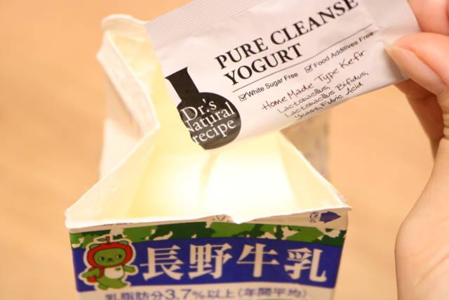 ピュアクレンズヨーグルトの種を牛乳に入れる