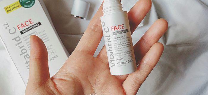 ビタブリッドCフェイスの口コミと効果!12時間持続の美白美容液を徹底レビュー!