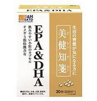 美健知箋EPA&DHA(佐藤製薬)