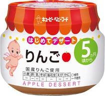 りんご(キューピー)
