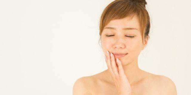 敏感肌でもしっかり美白!使える美白コスメ5選と選ぶときの注意点