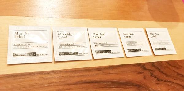 macchia-label18