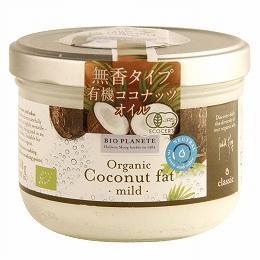 BIO PLANETE 有機ココナッツオイル