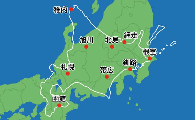 本州に北海道を重ねた地図