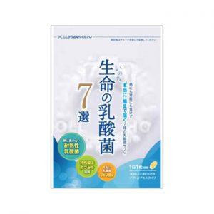 生命の乳酸菌7選(Organin Label)