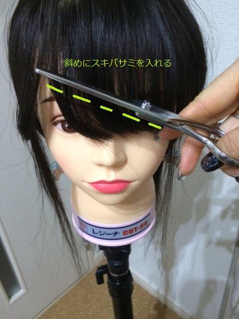 self-cut-point17