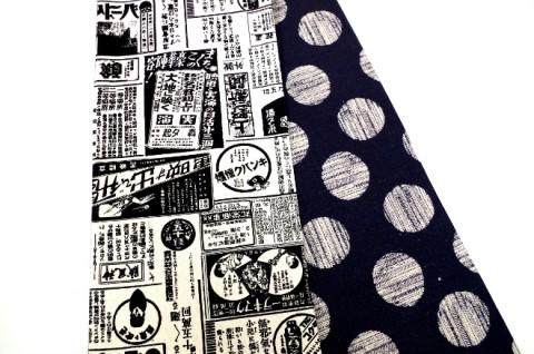 yukata-kikonasi05